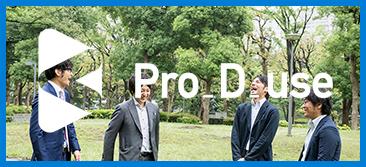 株式会社Pro-D-use/プロデュース